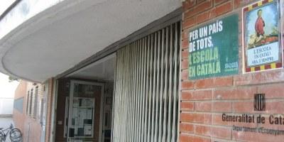 Les escoles d'Olèrdola rebutgen la reforma educativa impulsada pel ministre Wert